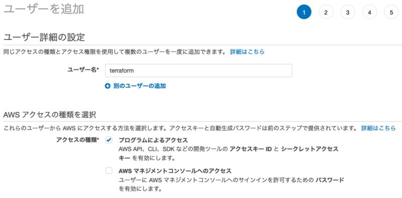 f:id:linkode-okazaki:20200831121412p:plain