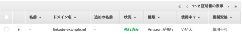 f:id:linkode-okazaki:20200918113008p:plain