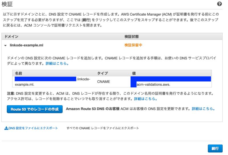 f:id:linkode-okazaki:20200918113013p:plain