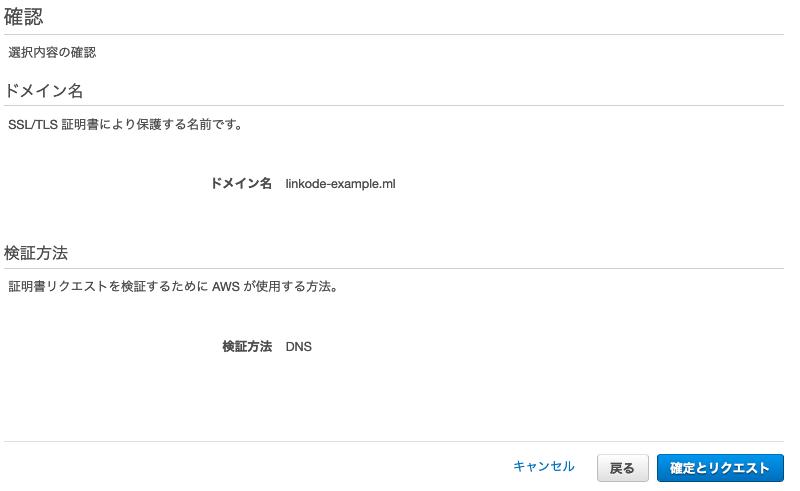f:id:linkode-okazaki:20200918113017p:plain