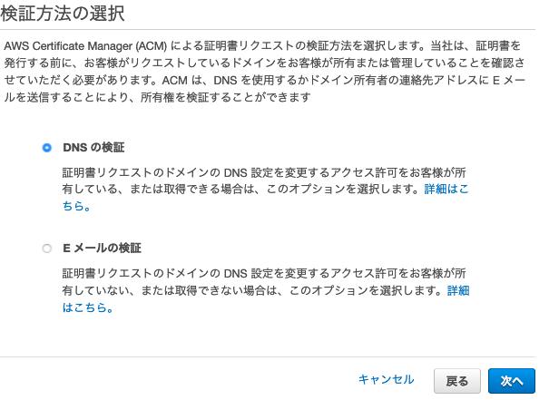 f:id:linkode-okazaki:20200918113027p:plain