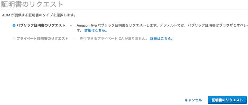 f:id:linkode-okazaki:20200918113031p:plain