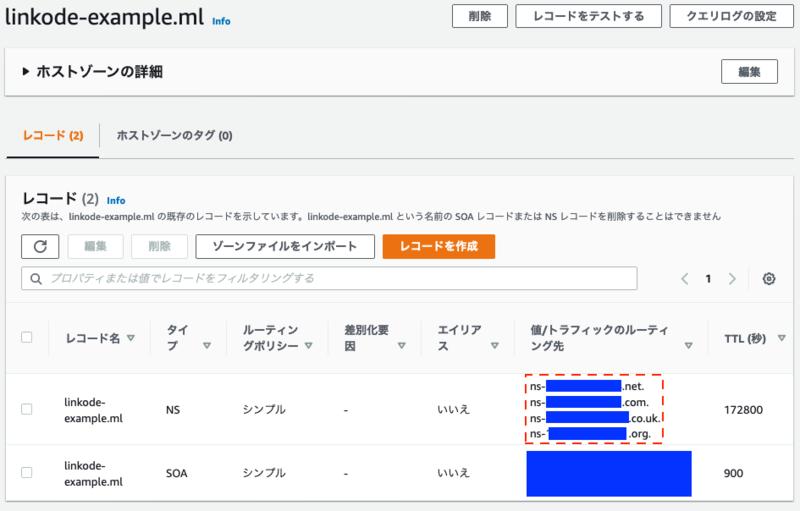 f:id:linkode-okazaki:20200918113044p:plain
