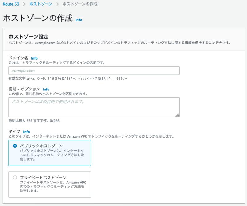 f:id:linkode-okazaki:20200918113053p:plain
