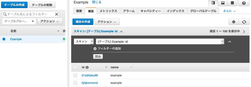 f:id:linkode-okazaki:20200925154423p:plain