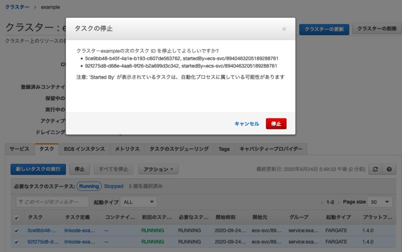 f:id:linkode-okazaki:20200925154428p:plain