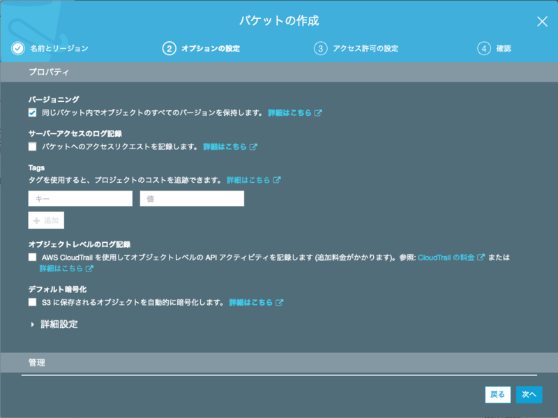 f:id:linkode-okazaki:20200925154433p:plain