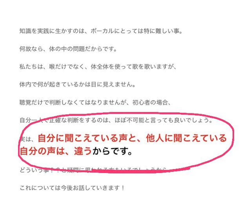 f:id:links-mizuochi:20170628115436p:image