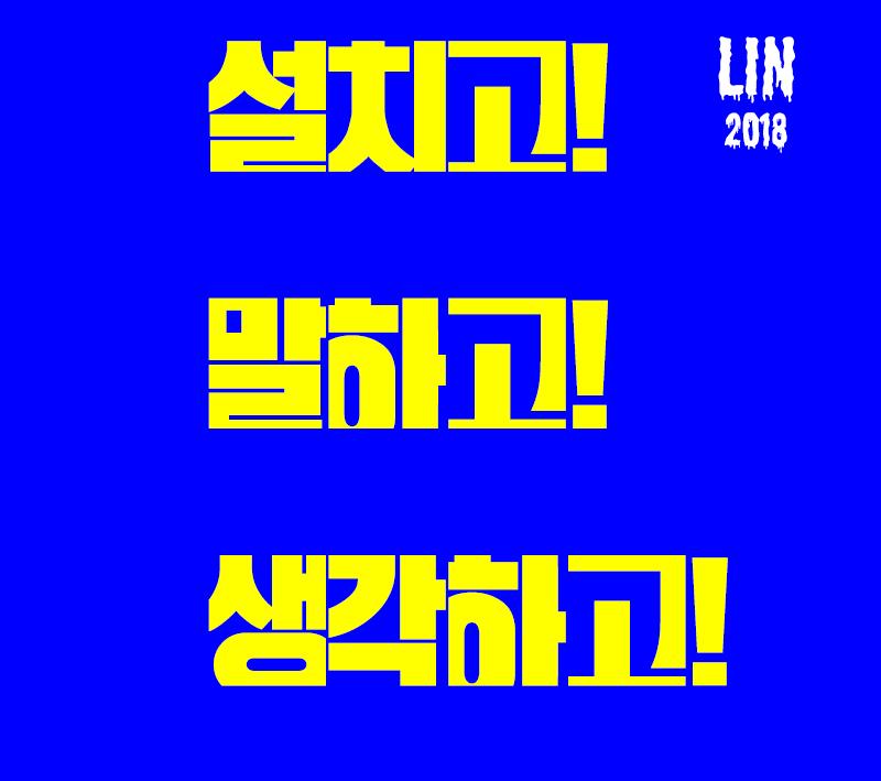 f:id:linlinsz81:20181019013722j:plain