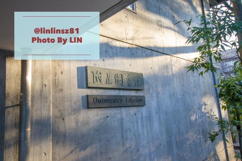 f:id:linlinsz81:20190120010636j:plain