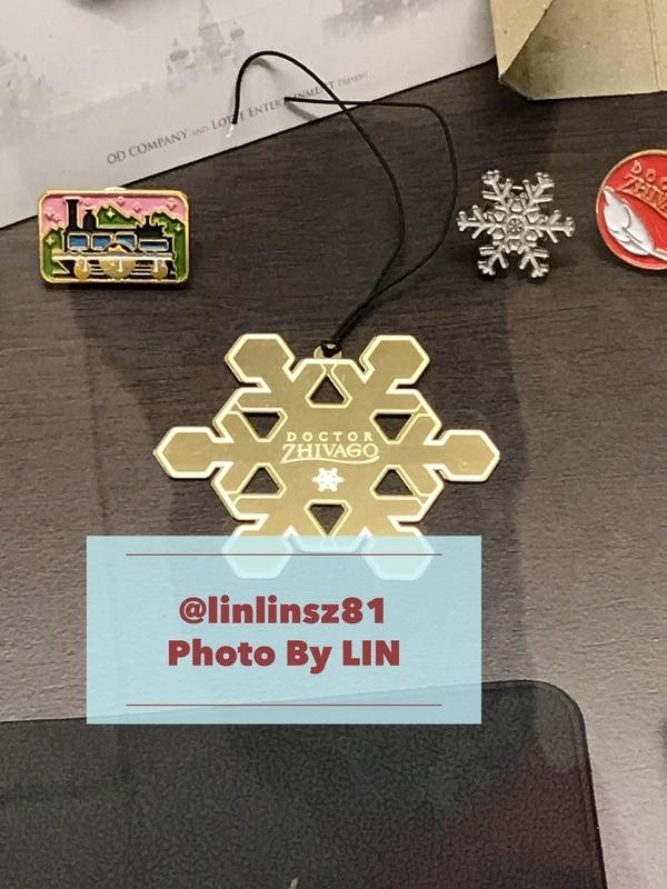 f:id:linlinsz81:20190203104817j:plain