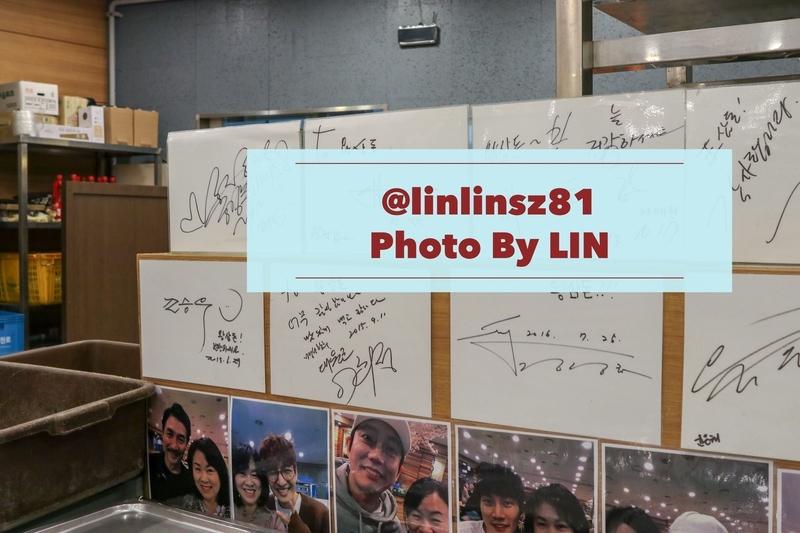 f:id:linlinsz81:20190303044033j:plain