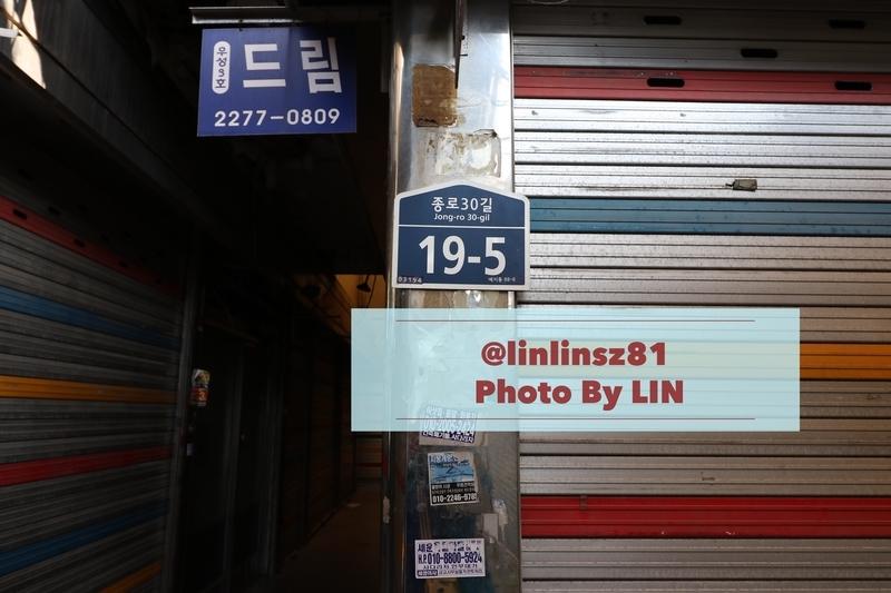 f:id:linlinsz81:20190307173002j:plain