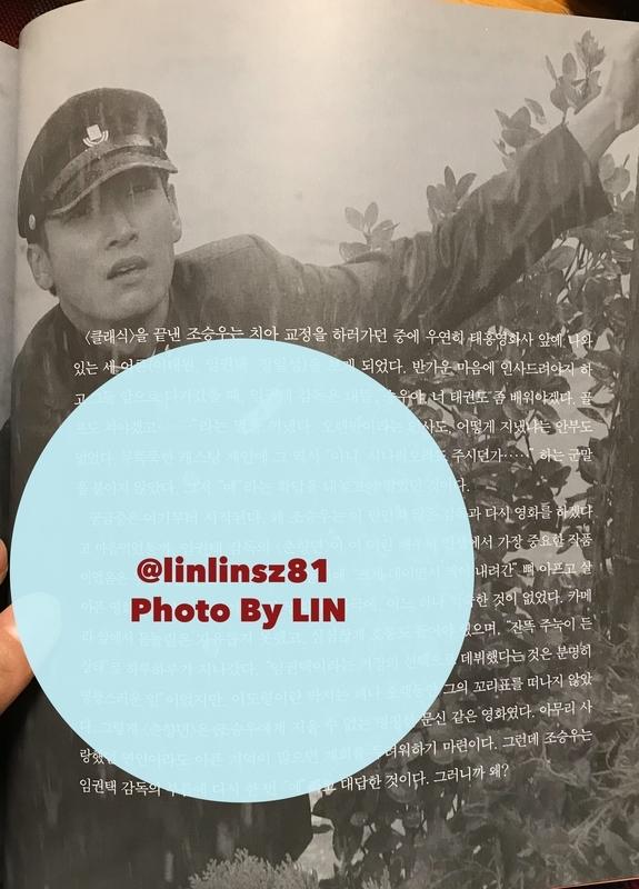 f:id:linlinsz81:20190321235840j:plain