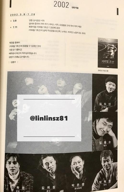 f:id:linlinsz81:20190424001411j:plain