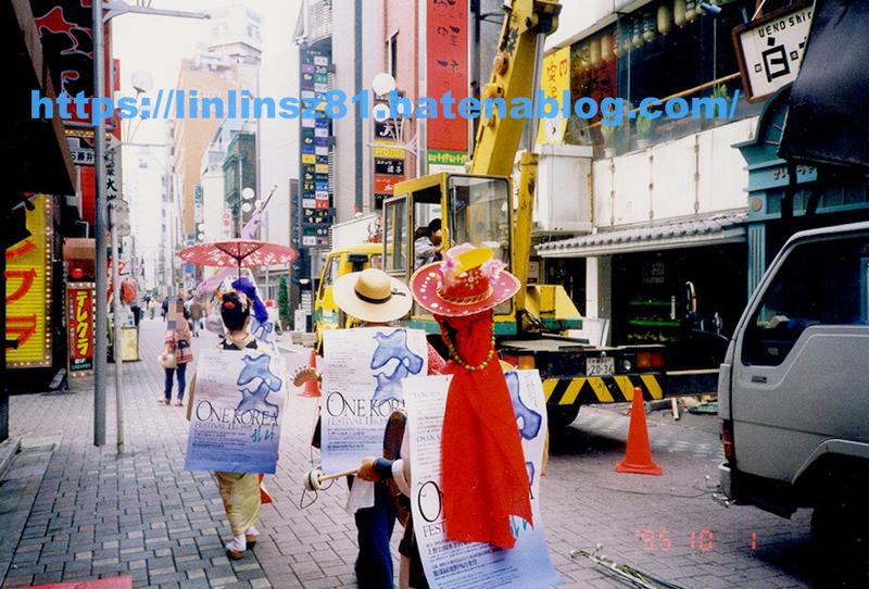 f:id:linlinsz81:20190615013949j:plain