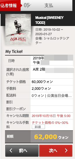 20190809030135