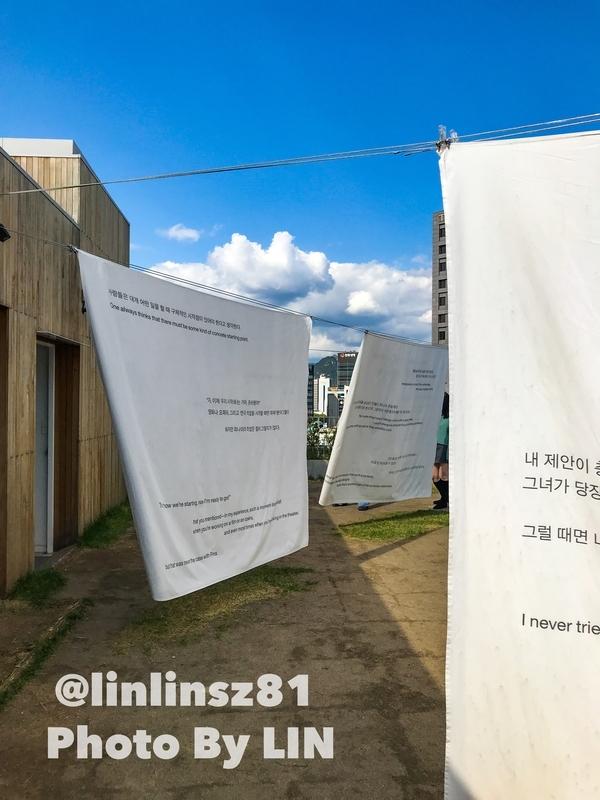f:id:linlinsz81:20191016002739j:plain