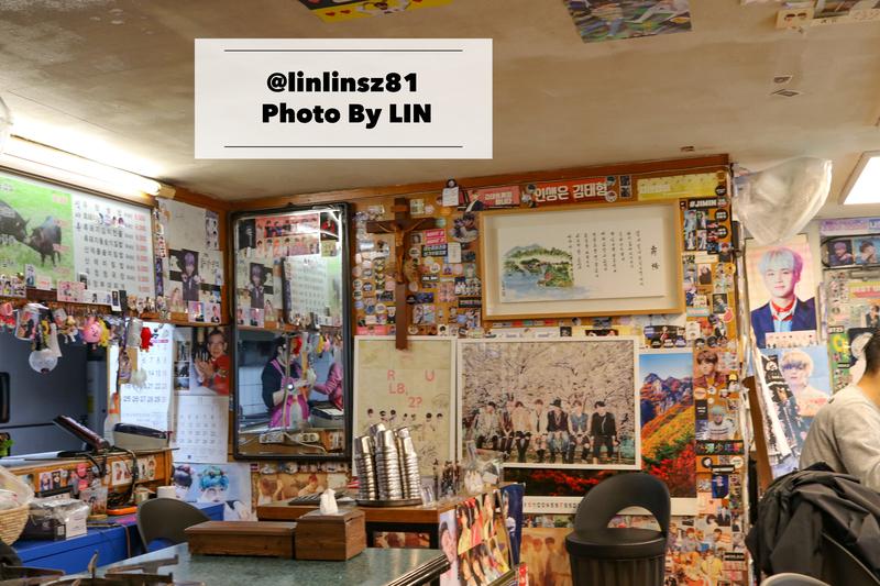 f:id:linlinsz81:20191125104938j:plain