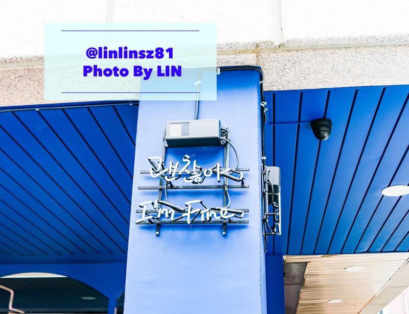 f:id:linlinsz81:20191125105241j:plain
