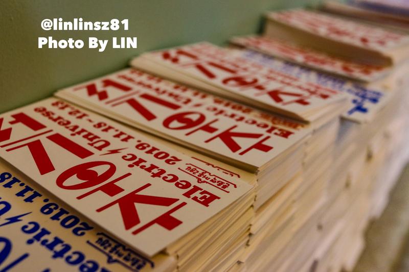 f:id:linlinsz81:20191128111841j:plain