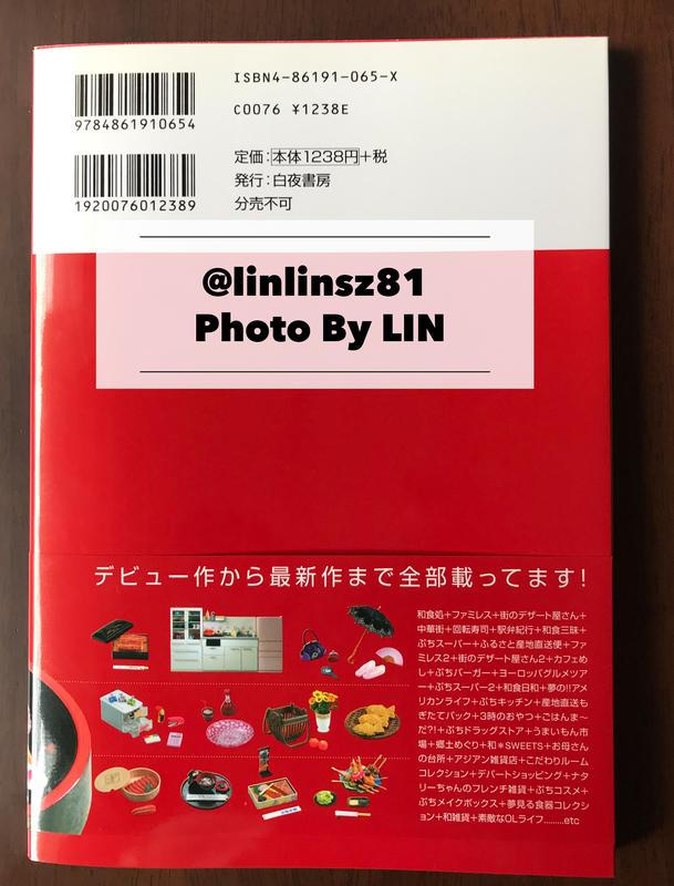 f:id:linlinsz81:20200731154231j:plain