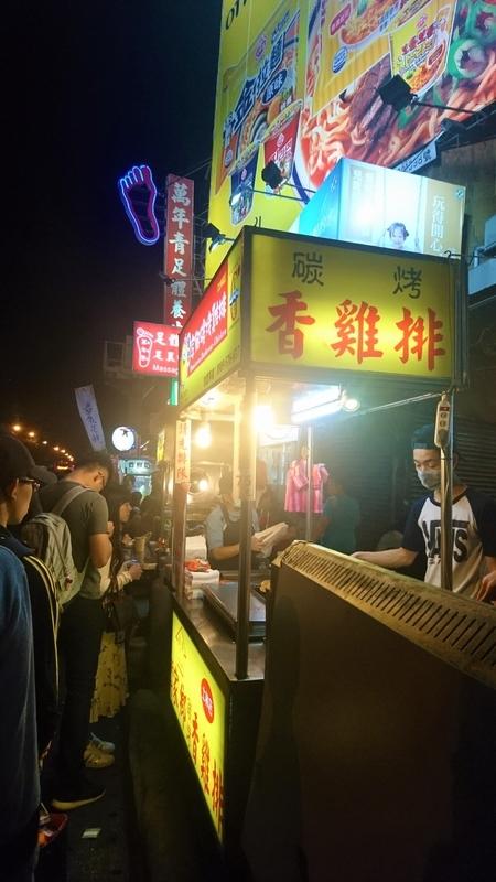 剣潭駅士林夜市グルメ2