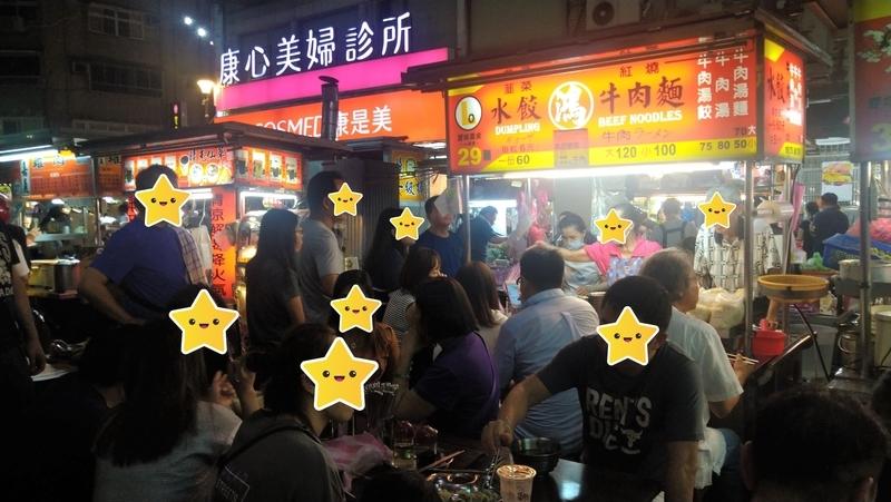 中山国小駅の近くにある雙城街夜市4