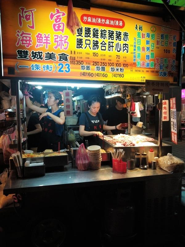中山国小駅の近くにある雙城街夜市5