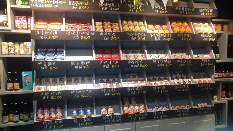 圓山駅バー旅城 Voyage Bistro & Bar1