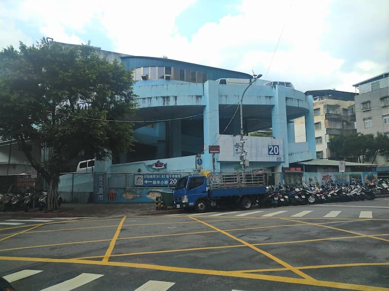 台北グルメ上引水產1