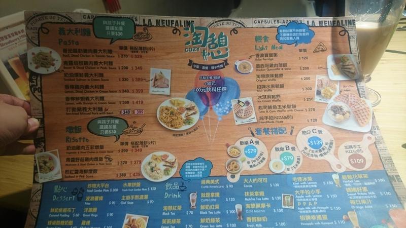 松江南京グルメ陶憩レストラン2