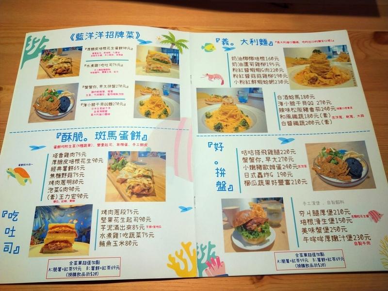 菜寮グルメ藍洋洋朝食屋さん3