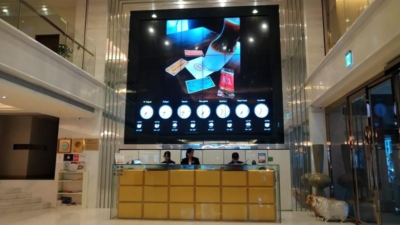 台北ホテル台北城大飯店TAIPEI CITY HOTEL1