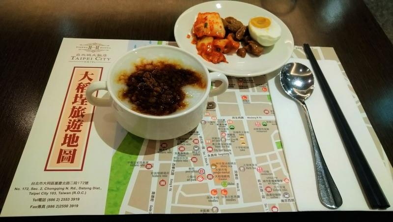 台北ホテル台北城大飯店TAIPEI CITY HOTEL9