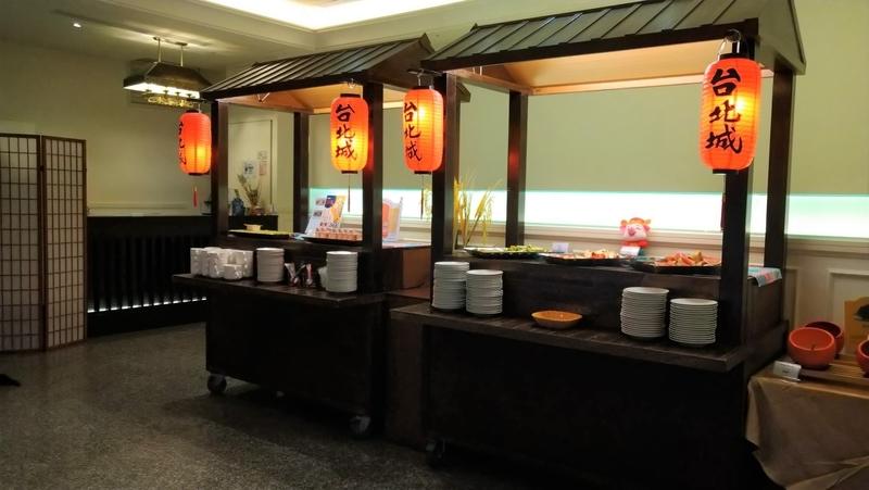 台北ホテル台北城大飯店TAIPEI CITY HOTEL11