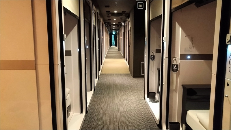 東京ドームFIRST CABINカプセルホテル4