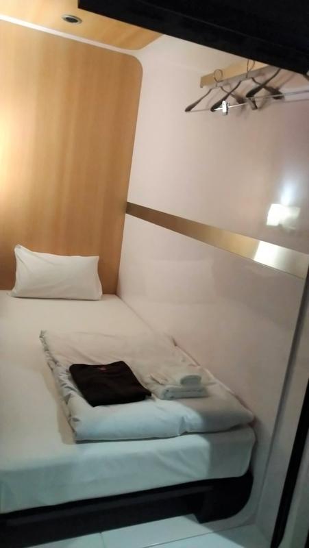 東京ドームFIRST CABINカプセルホテル5