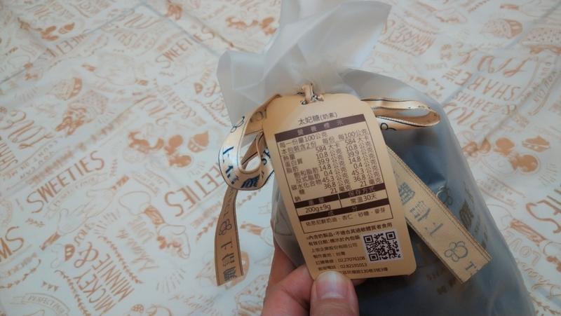 台湾お土産上信饌玉4