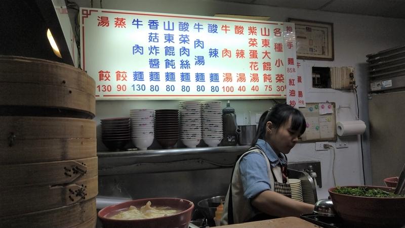 中山駅グルメ福大蒸餃2