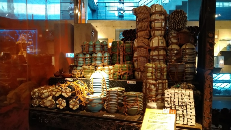 鶯歌観光鶯歌陶瓷博物館5