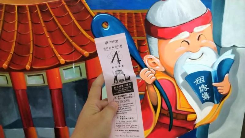 雙連駅切符5