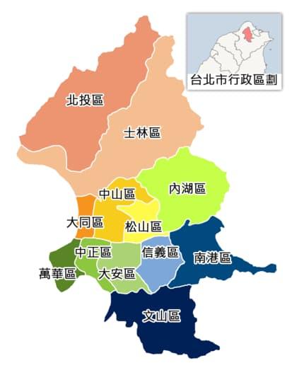 台湾の住まい情報