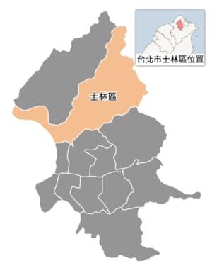 台湾の住まい情報士林エリア
