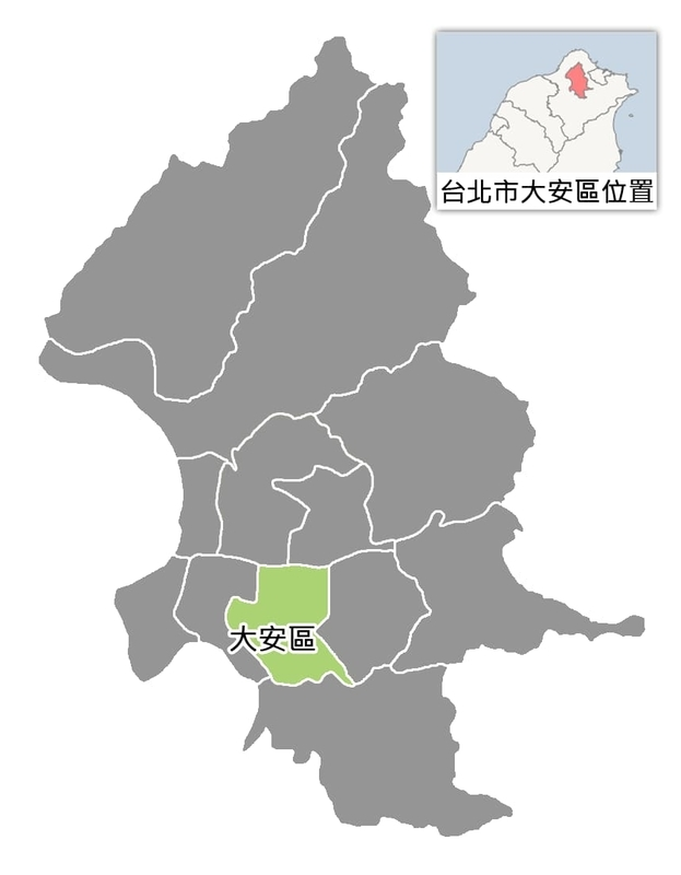 台湾の住まい情報大安エリア