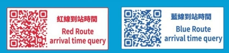 台北市雙層観光バスTaipei Sightseeing Bus6
