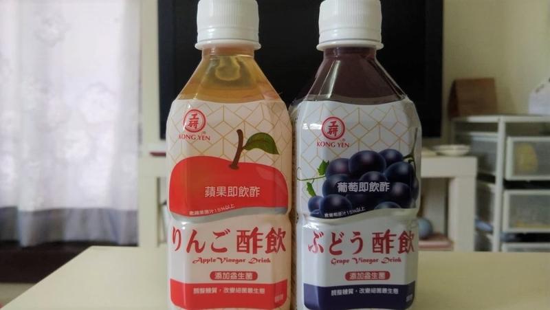 台湾お土産工研果物酢