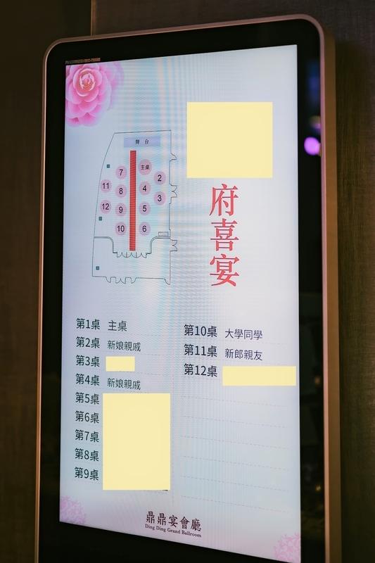 台湾結婚式会場5