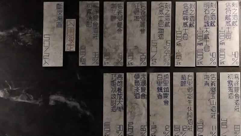 菜寮駅グルメ石炭火考7