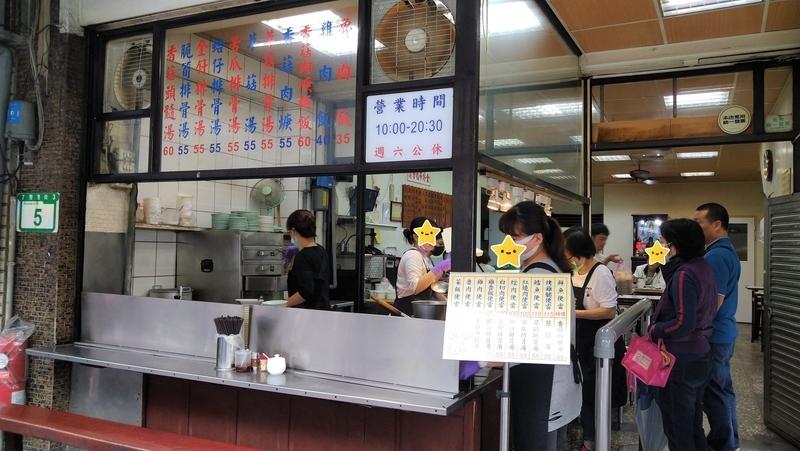 雙連駅グルメ雙連街滷肉飯3